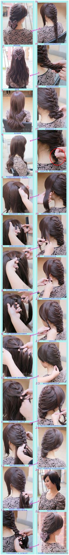DIY braided hair plate made of high-definition picture tutorial Detailed