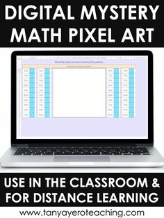 Digital Math Pixel Arts are the perfect 3rd grade math review activity! These interactive activities are ready to go for Google Excel that review a specific math skill. As your students correctly answer questions a mystery picture will start to reveal. Auto-grading math activities will make your life easier! Use these digital elementary activities for in person teaching and/or distance learning. This digital pixel activity reviews multiplication facts from 0-5.
