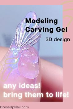 Gel for decorating manicure. Has a plastic texture, does not run away and does not spread during work #nails #3Dnails #nailart #dressupnail Work Nails, 3d Nails, Easy Art, Simple Art, Plastic Texture, Glitter Manicure, Mirror Powder, Ballerina Nails, Flower Nails