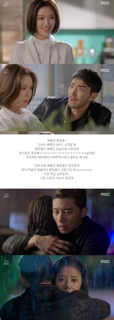 Added episode 9 captures for the Korean drama 'She Was Pretty'.