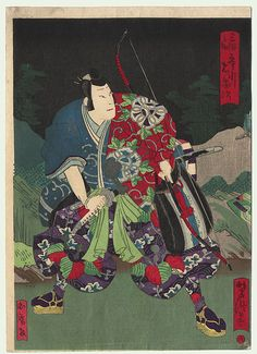 Samurai with a Bow by Yoshitaki (1841 - 1899)