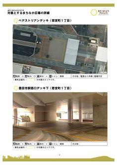 ペデストリアンデッキ、豊田市駅西口デッキ下