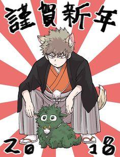 [Wolf] Bakugou Katsuki & [Dog] Midoriya Izuku