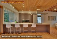 Timber Ceiling Design Ideas, Pictures, Remodel and Decor White Leather Bar Stools, Kitchen Door Knobs, Red Oak Floors, Designer Bar Stools, Long Kitchen, Kitchen Shop, Kitchen Family Rooms, Wood Ceilings, Timber Ceiling