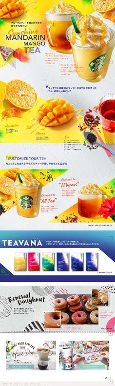 Sunshine MANDARIN MANGO TEA【飲料・お酒関連】のLPデザイン。WEBデザイナーさん必見!ランディングページのデザイン参考に(アート・芸術系)