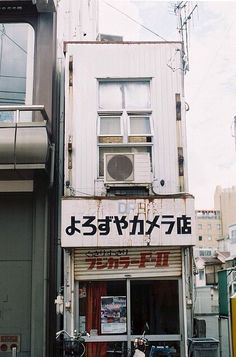 Japanese Buildings, Japanese Streets, Japanese Architecture, Japanese House, Aesthetic Japan, Japanese Aesthetic, City Aesthetic, Korean Aesthetic, Film Photography