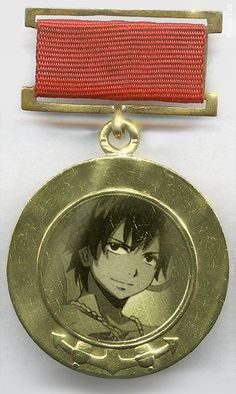 Montage de Grey sur une médaille