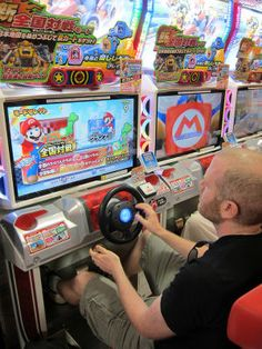 Find the arcade that's right for you!  Mario Kart in a Japanese arcade.  Mario Kart in the arcades!  Not only does Japan still have video game arcades, but they come in all shapes and sizes. Unsurprisingly, there are several in Tokyo's main geek district Akihabara, including Taito Hey – a classic arcade that's often a test site for new games and is an awesome place to play bullet hell shoot 'em ups (aka schmups) and fighting games both modern and classic. This isn't just a great place to…