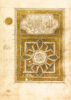 Türk ve Osmanlı dönemi hattatlarımız: Hattat Muhammed bin Şerif bin Yusuf…