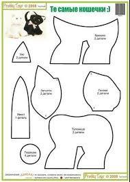 Resultado de imagen para patrones para hacer peluches pinguino