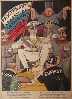 Items similar to The Russian Revolutionary Poster. Every worker and peasant must be shot down. old poster ussr on Etsy Revolution Poster, The Bolsheviks, Russian Culture, Cool Posters, Ww1 Posters, Graphic Posters, Soviet Union, Soviet Art, Artists Like
