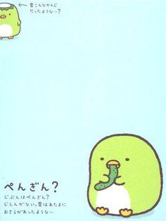 Sumikkogurashi yellow mini Note Pad green penguin 3