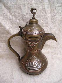 Antique Arabic Brass Silver Copper Dallah or Coffee Pot (item Arabic Tea, Arabic Coffee, Vases, Cheap Coffee, Coffee Set, Coffee Time, Teapots And Cups, Arabian Nights, Vintage Coffee