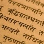 Doordarshan to bring Sanskrit back to life, to start a weekly 30 minutes programme