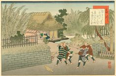 """At Fujikawa (#37), Kita & Yaji get in a scuffle with three men who were staying at the same inn the previous night. Having been told to """"go eat dung"""" by one of the three men, Yaji argues. The man picks up a piece of dung on his stick and tries to force Yaji to eat it. Kita intervenes, and saves the day."""