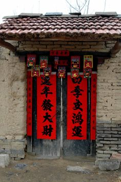"""It is said that spring couplets originated from """"peach wood charms,"""" door gods painted on wood charms in earlier times. During the Five Dynasties the Emperor Meng Chang inscribed an inspired Chinese Door, Chinese New Year, Chinese China, Door Hinges, Door Knobs, Shanghai, Arched Doors, Front Doors, Hong Kong"""