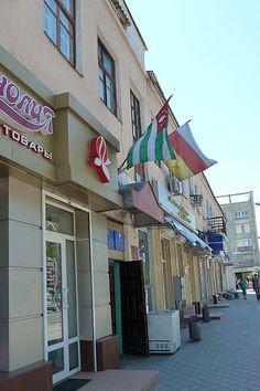 File:Representation of Abkhazia and South Ossetia in Tiraspol. South Ossetia, Freedom, Street View, Fun, Liberty, Political Freedom, Hilarious