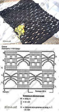 Черный ажурный топ с паучками | Страна Мастеров