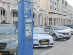 Kabeer Yousuf – MUSCAT – Oct 16: Muscat Municipality on Sunday applied new tariffs for paid car parks and added...