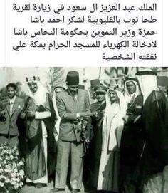 شبكة مصر | ايام زمااان | يوميات برلمان عالم سمسم