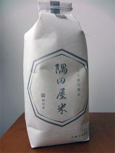 Beatiful Pakage of Rice