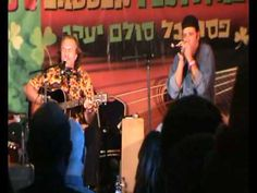 Hans Theessink and Dov Hammer, Jacobs Ladder 2009.wmv