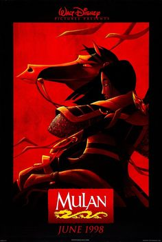 MULAN DISNEY MOVIE POSTER FILM