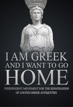 I am Greek Greek Antiquity, My Ancestors, Free Christmas Printables, Laugh At Yourself, Thoughts And Feelings, Picasso, Free Printable, Hate, Things I Want