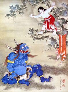 雪山童子図 曾我蕭白(そが しょうはく) 経歴【1730年〜1781年】江戸時代の絵師。その生涯については謎に包まれている