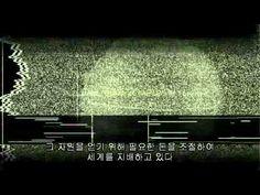 ZEITGEIST: ADDENDUM 2008