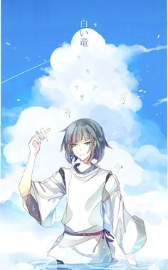 "Shiroi Ryuu from ""Spirited Away"" - art by iya-chen.deviantart.com on @deviantART"