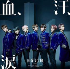 BTS Japanese Album 2017