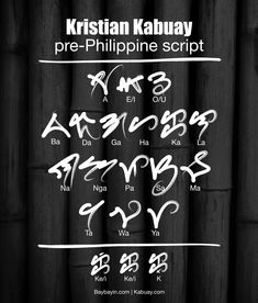 Traditional charter set based on my handwriting Baybayin, Handwriting, Script, Chart, Traditional, Artwork, Calligraphy, Hand Type, Script Typeface