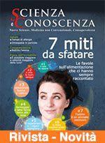 Scienza e Conoscenza - N. 52 - Rivista ed eMagazine