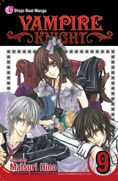 Cross over to the night. Meet your knights in shining darkness. R to L (Japanese…