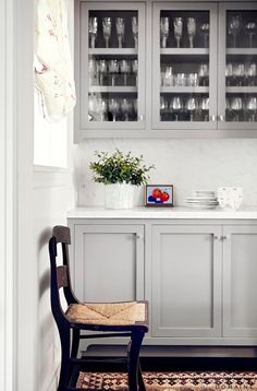 Gray Pantry Cabinets
