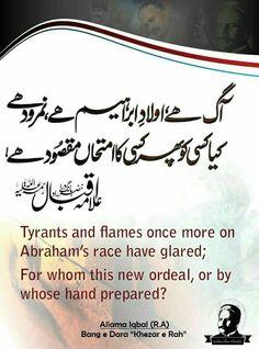 Top Quotes, Urdu Quotes, Poetry Quotes, Islamic Quotes, Quotations, Qoutes, Iqbal Poetry In Urdu, Sufi Poetry, Urdu Poetry Romantic