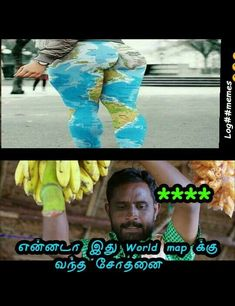 40 Best Tamil memes images in 2019   Funny memes, Funny qoutes