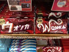 Japanese wanka chocolate