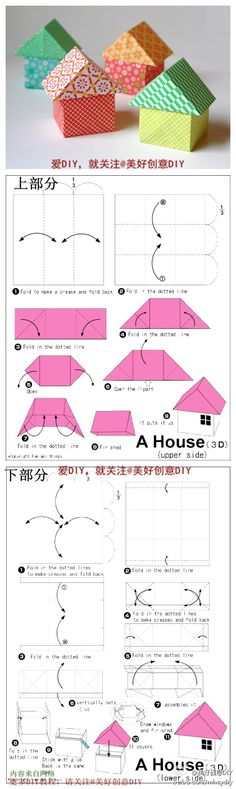 Origami House Folding Instructions