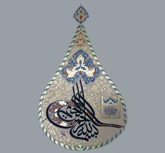 Illumination Art Bilder - Art of İslam Calligraphy /Tezhipli Hat - Dessin Arabic Calligraphy Art, Arabic Art, Arabic Jewelry, Illumination Art, Turkish Art, Tile Art, Art And Architecture, Traditional Art, Lovers Art