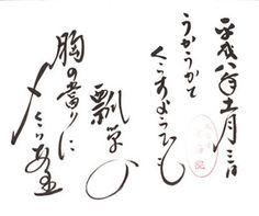 大徳寺(京都市北区)/タクジローの神社仏閣めぐり
