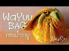 ถักโครเชต์ กระเป๋าวายู แบบง่ายๆกันค่ะ Wayuu Bag Colombia - YouTube
