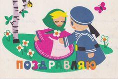 Signé. Félicitations carte postale par Y. Kuzmin--1964. Condition 8/10