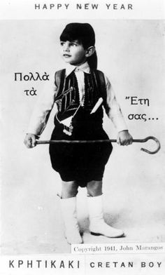 Greek New Year Poster.A poster from Greece welcoming the new year. It shows an unidentified Cretan boy. The translation of the Greek is unknown. This souvenir photo from Greece was sent to President Harry S. Truman by John Marangos, Editor of the Pancretan Union in America.ca. 1940