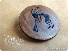 """Брошь """"Кокопелли"""" - украшения из дерева, дизайнерская брошь. МегаГрад - город мастеров"""