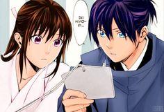 Yato and Hiyori Yato And Hiyori, Noragami Anime, Manga Anime, Anime Art, I Love Anime, Me Me Me Anime, Studio Ghibli, Otaku, Yatori