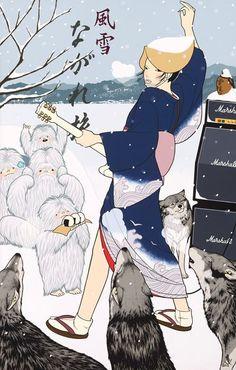 風雪ながれ旅/FUUSETSU NAGARETABI (North Lands Wanderer), Yumiko Kayukawa