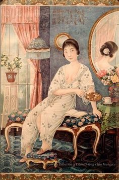 1000 Images About Art Chinese On Pinterest Chinese Art