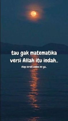 Music Quotes, Music Songs, Study Motivation Quotes, Islamic Videos, Self Reminder, Islamic Quotes, Song Lyrics, Quran, Editor